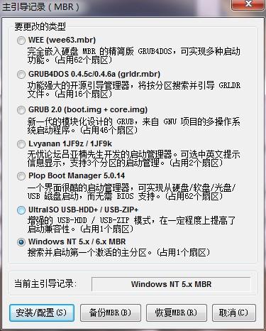 QQ截图20130130125037.jpg