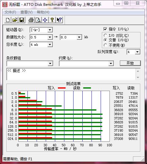 QQ截图20130129235606.png
