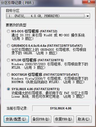 QQ截图20130130125009.jpg