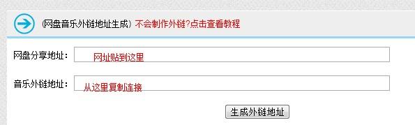 QQ截图20130225103729.jpg
