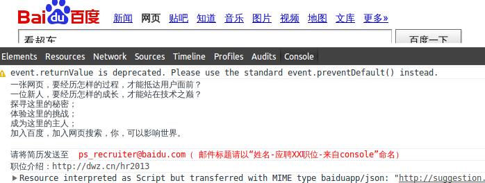2014-01-03 18:15:51的屏幕截图.png